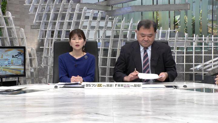 2019年12月25日竹内友佳の画像01枚目