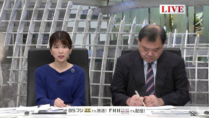 2019年12月25日竹内友佳の画像02枚目