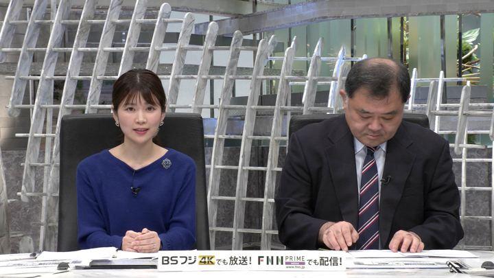 2019年12月25日竹内友佳の画像04枚目