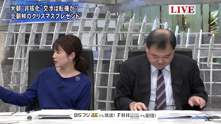 2019年12月25日竹内友佳の画像07枚目