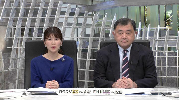 2019年12月25日竹内友佳の画像10枚目