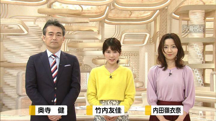 2020年01月04日竹内友佳の画像01枚目