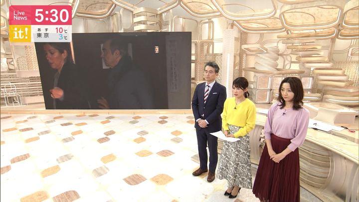 2020年01月04日竹内友佳の画像02枚目