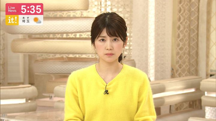 2020年01月04日竹内友佳の画像03枚目