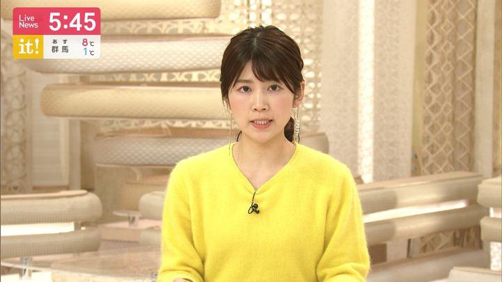2020年01月04日竹内友佳の画像06枚目
