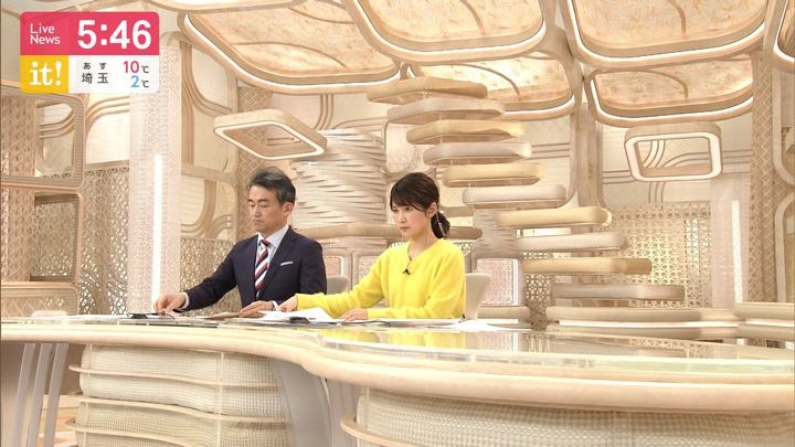 2020年01月04日竹内友佳の画像07枚目