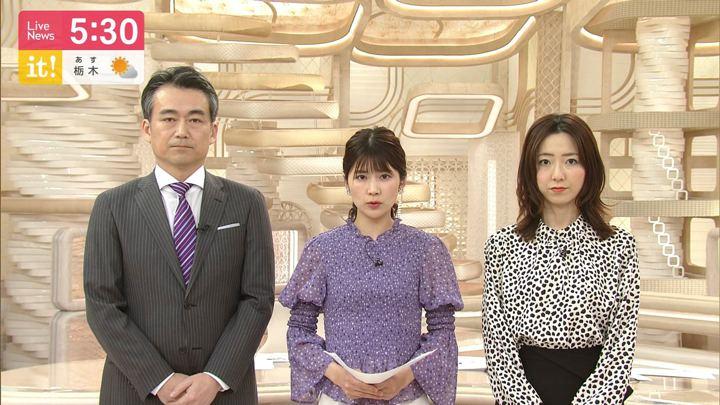 2020年01月05日竹内友佳の画像01枚目