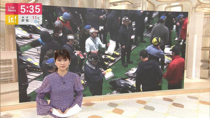 2020年01月05日竹内友佳の画像02枚目