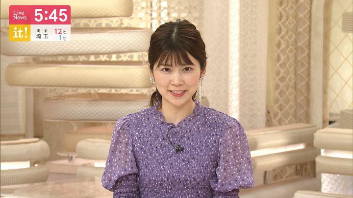 2020年01月05日竹内友佳の画像04枚目