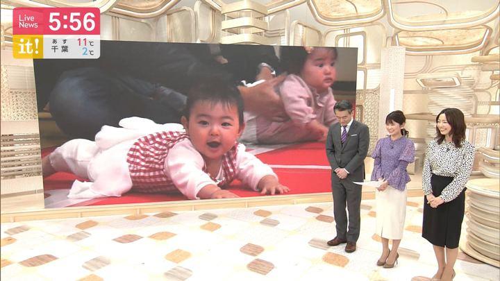 2020年01月05日竹内友佳の画像09枚目