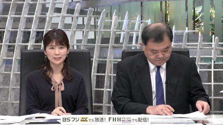 2020年01月06日竹内友佳の画像02枚目