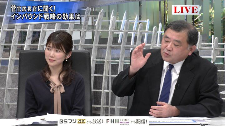 2020年01月06日竹内友佳の画像04枚目