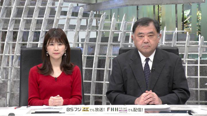 2020年01月07日竹内友佳の画像02枚目