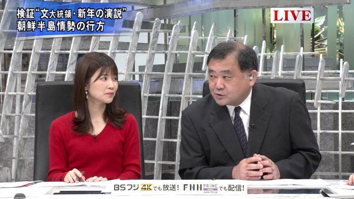 2020年01月07日竹内友佳の画像03枚目