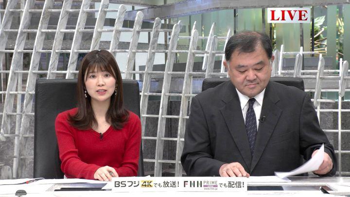 2020年01月07日竹内友佳の画像04枚目