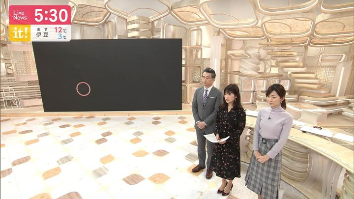 2020年01月11日竹内友佳の画像02枚目