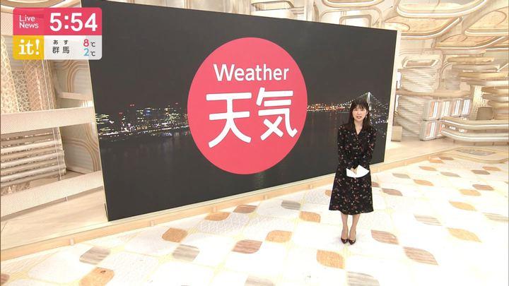2020年01月11日竹内友佳の画像11枚目