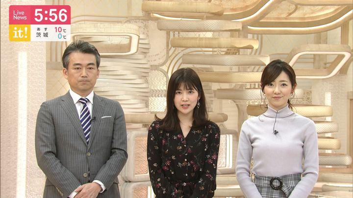 2020年01月11日竹内友佳の画像12枚目