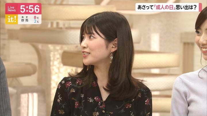 2020年01月11日竹内友佳の画像15枚目