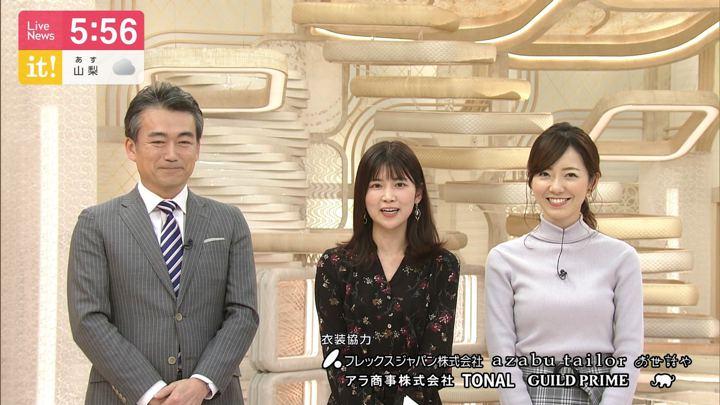 2020年01月11日竹内友佳の画像16枚目