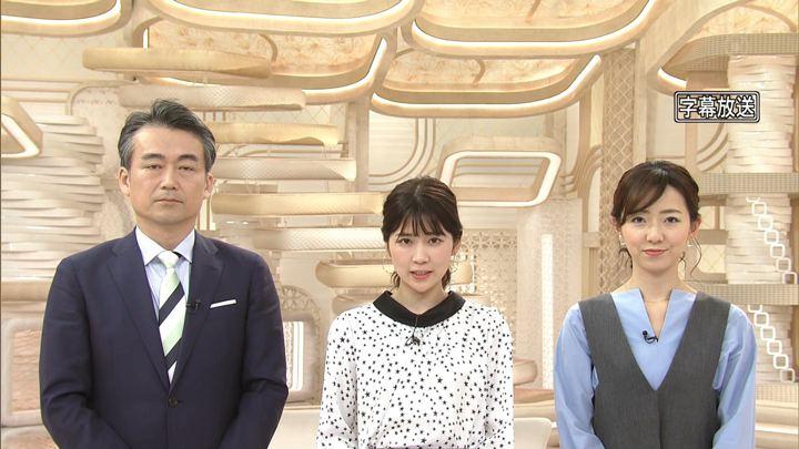 2020年01月12日竹内友佳の画像01枚目