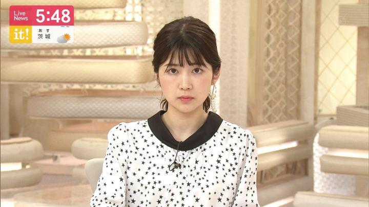 2020年01月12日竹内友佳の画像03枚目
