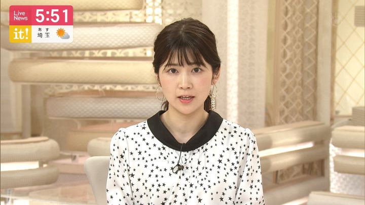 2020年01月12日竹内友佳の画像04枚目