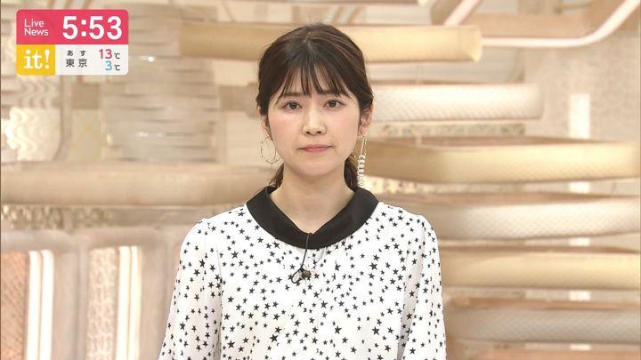 2020年01月12日竹内友佳の画像06枚目