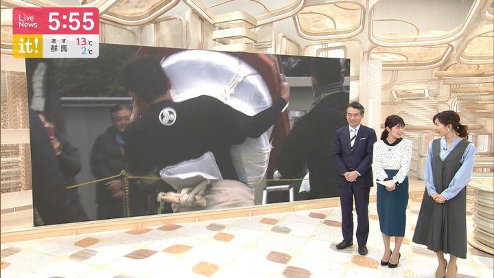 2020年01月12日竹内友佳の画像10枚目