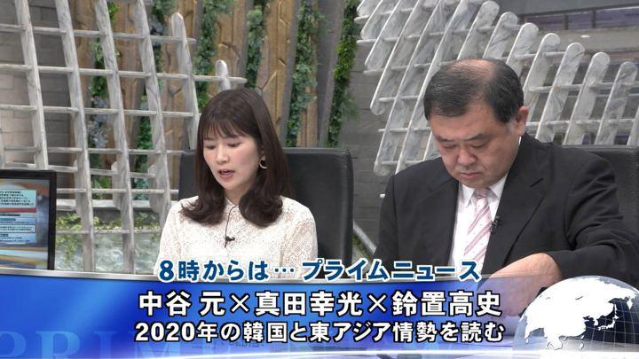 2020年01月13日竹内友佳の画像01枚目