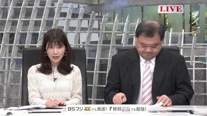 2020年01月13日竹内友佳の画像02枚目