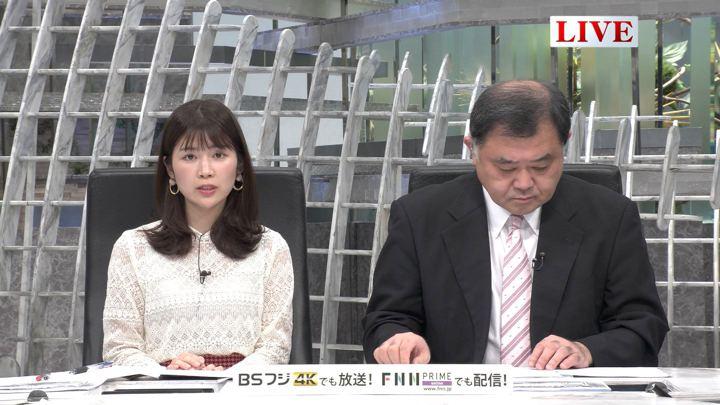 2020年01月13日竹内友佳の画像04枚目