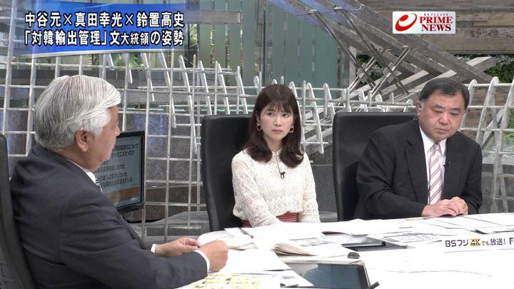 2020年01月13日竹内友佳の画像06枚目