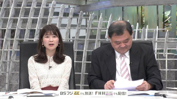 2020年01月13日竹内友佳の画像10枚目