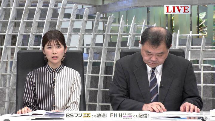 2020年01月14日竹内友佳の画像06枚目