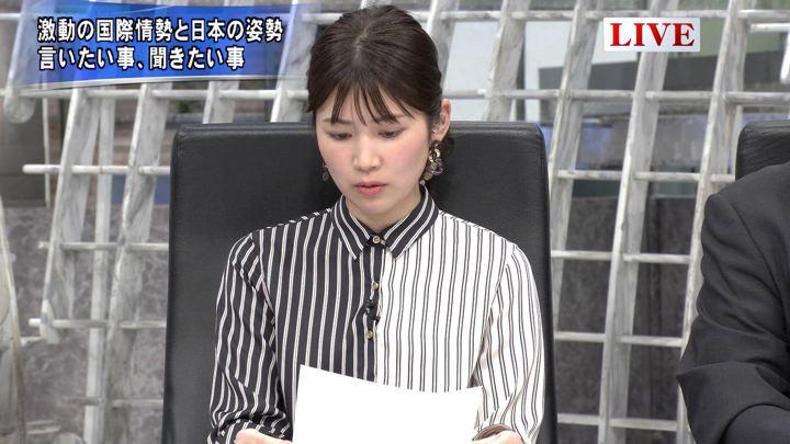 2020年01月14日竹内友佳の画像11枚目