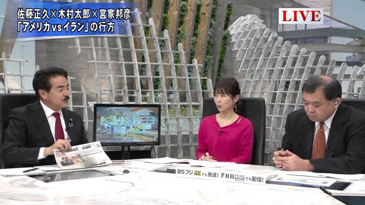 2020年01月15日竹内友佳の画像03枚目