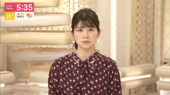 2020年01月18日竹内友佳の画像02枚目