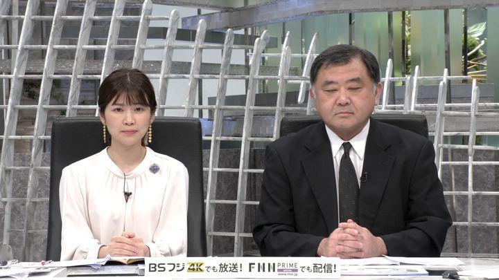 2020年01月22日竹内友佳の画像03枚目