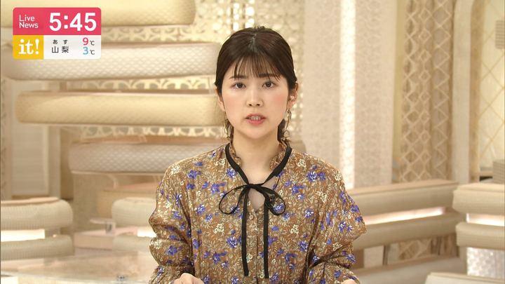 2020年01月25日竹内友佳の画像03枚目