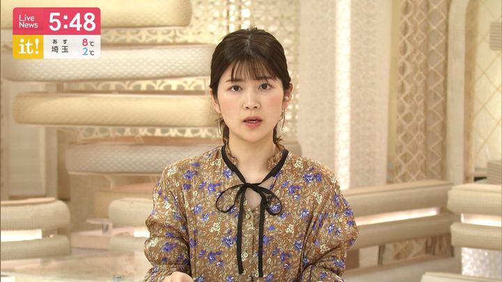 2020年01月25日竹内友佳の画像04枚目