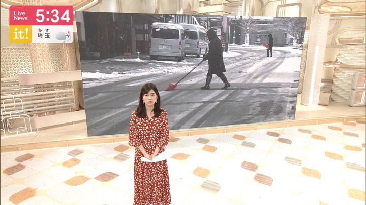 2020年01月26日竹内友佳の画像02枚目