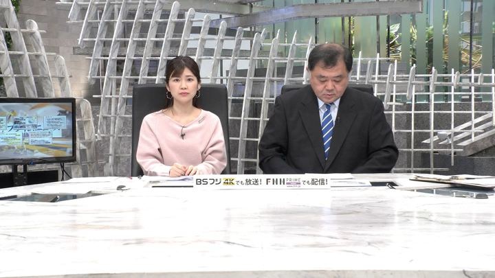 2020年01月27日竹内友佳の画像01枚目