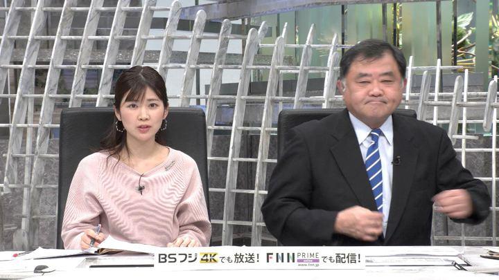 2020年01月27日竹内友佳の画像02枚目