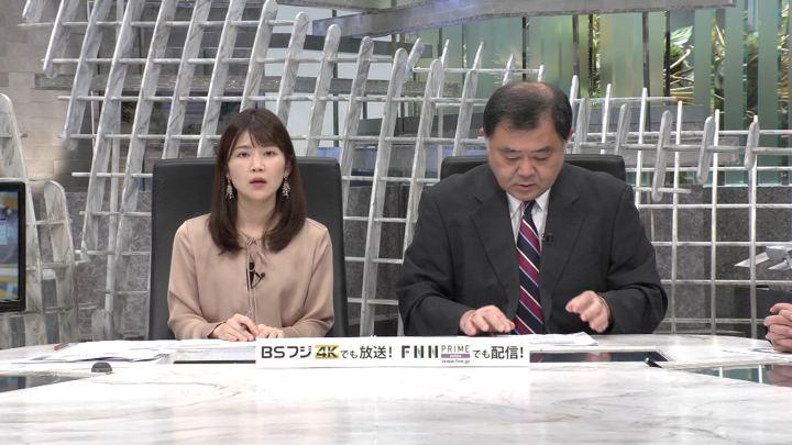 2020年01月28日竹内友佳の画像01枚目