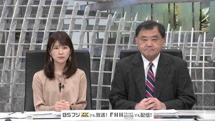 2020年01月28日竹内友佳の画像03枚目