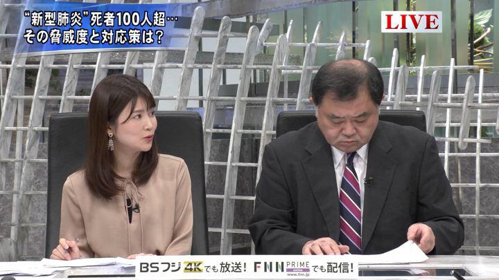 2020年01月28日竹内友佳の画像04枚目
