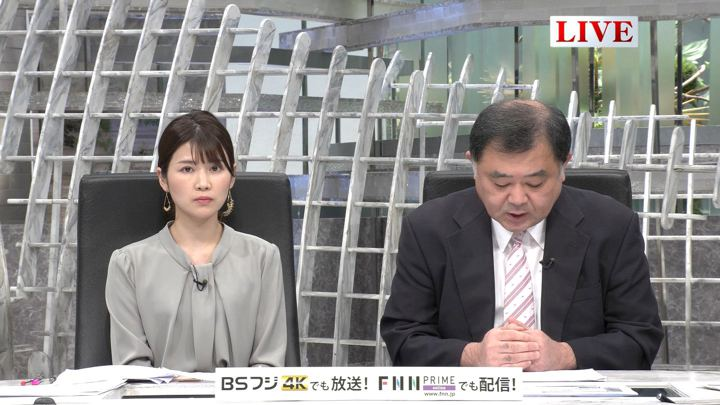 2020年01月29日竹内友佳の画像02枚目