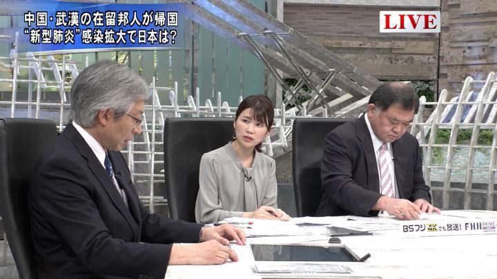 2020年01月29日竹内友佳の画像03枚目