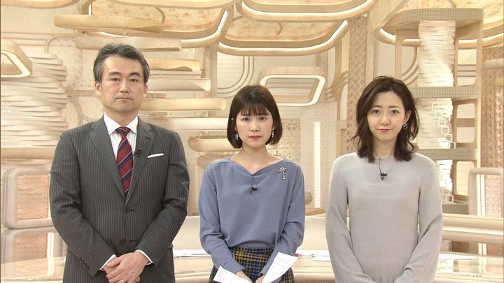 2020年02月01日竹内友佳の画像01枚目
